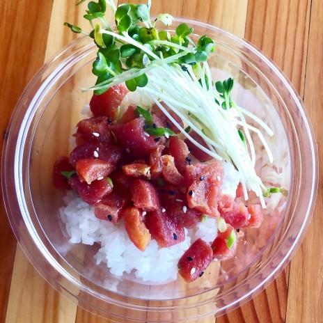 Oceanhugger Food's Ahimi